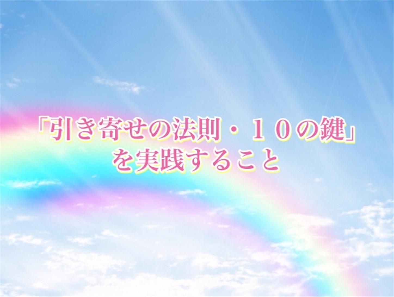 f:id:happiness77:20180918051537j:image