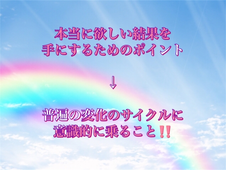 f:id:happiness77:20181004152505j:image