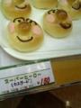 id:happinessmile
