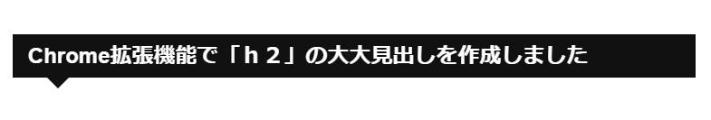 f:id:happousyumi:20190323220526j:plain