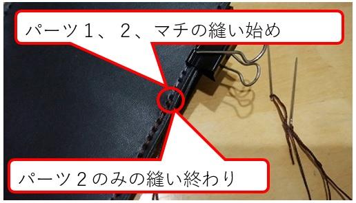 f:id:happousyumi:20190811235855j:plain