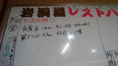 f:id:happousyumi:20200310224030j:plain