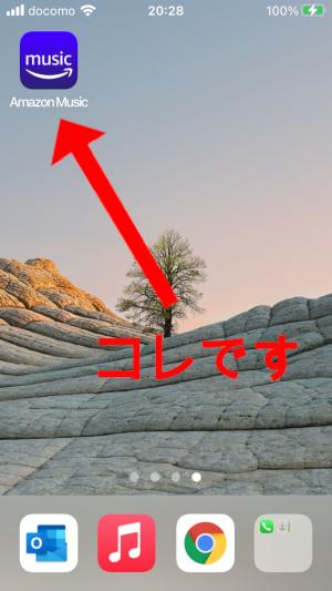f:id:happy-alpaca:20210121204636p:plain