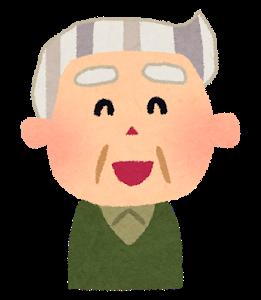 お爺さんの表情のイラスト「笑った顔」