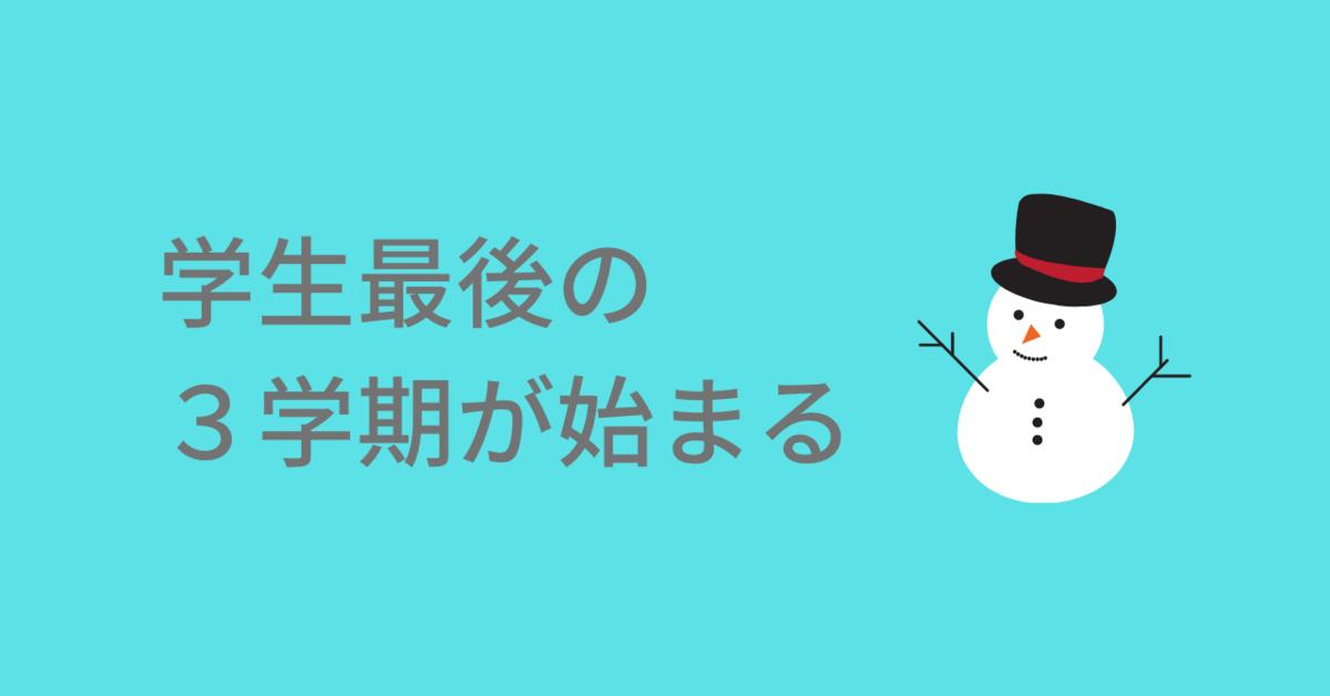 f:id:happy-ao:20210119173434p:plain