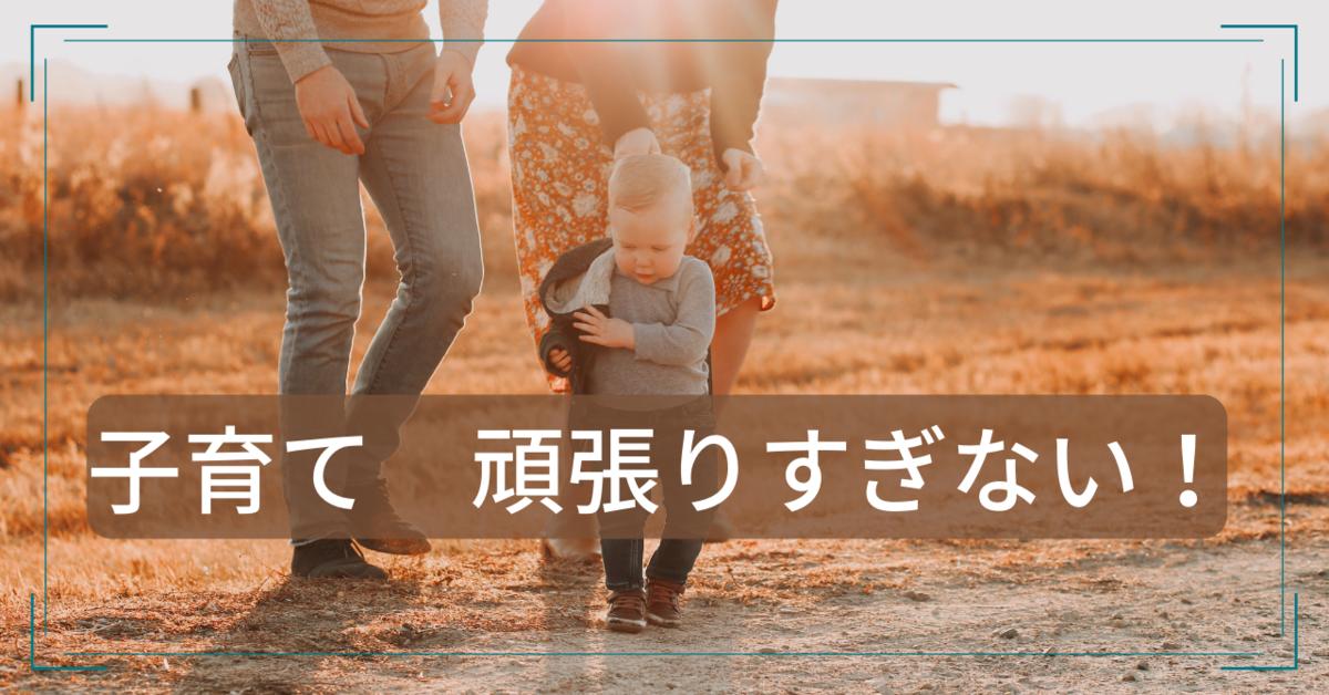 f:id:happy-ao:20210119180226p:plain