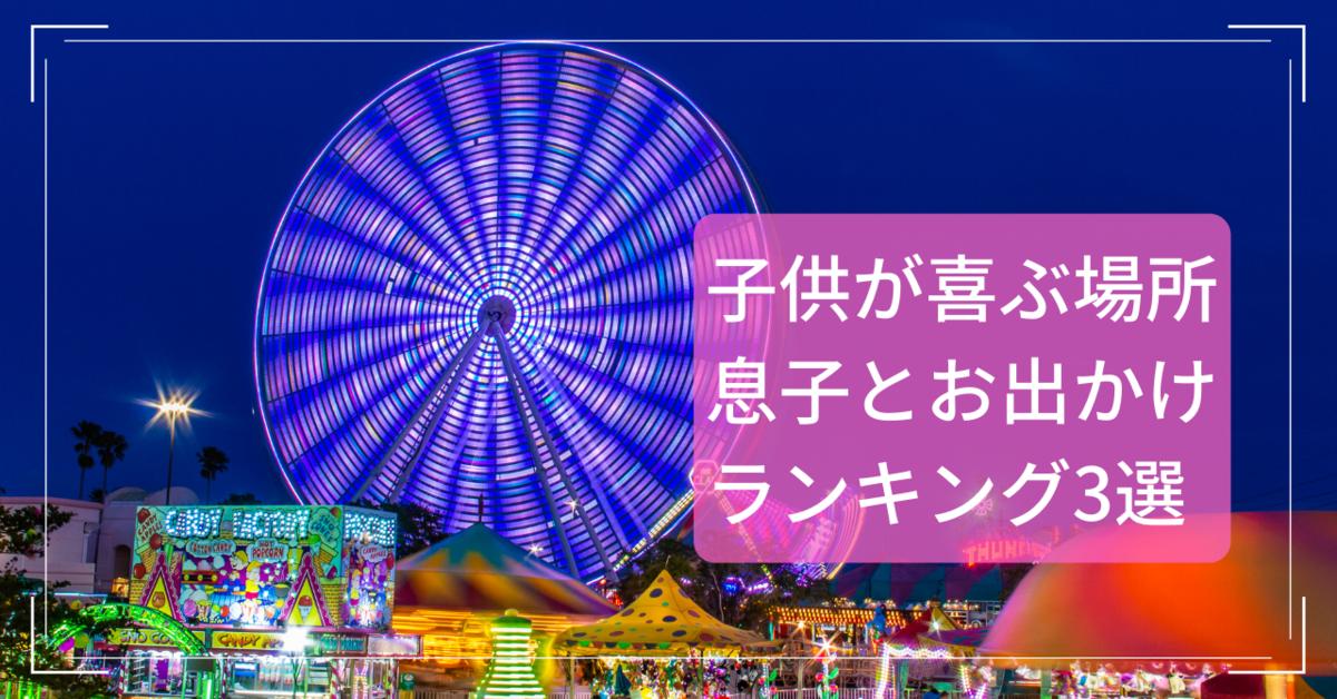 f:id:happy-ao:20210121095656p:plain