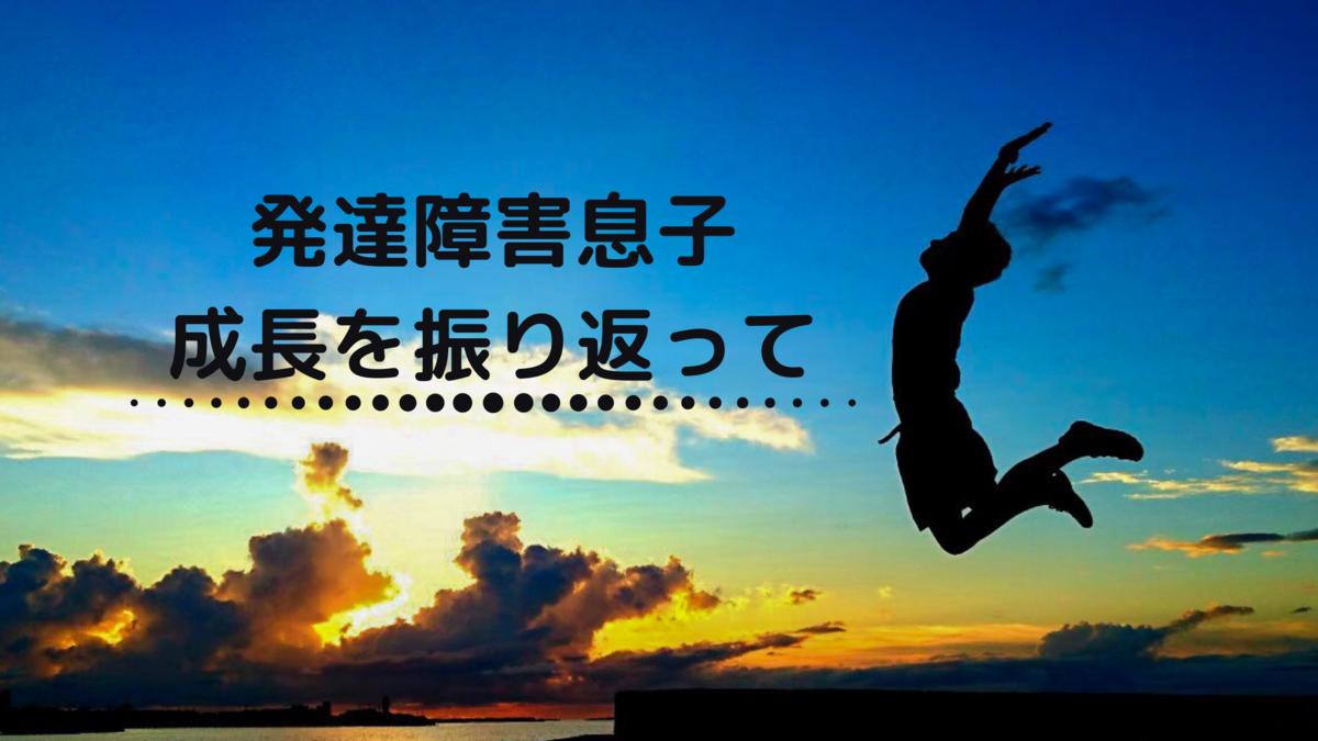 f:id:happy-ao:20210121101114p:plain