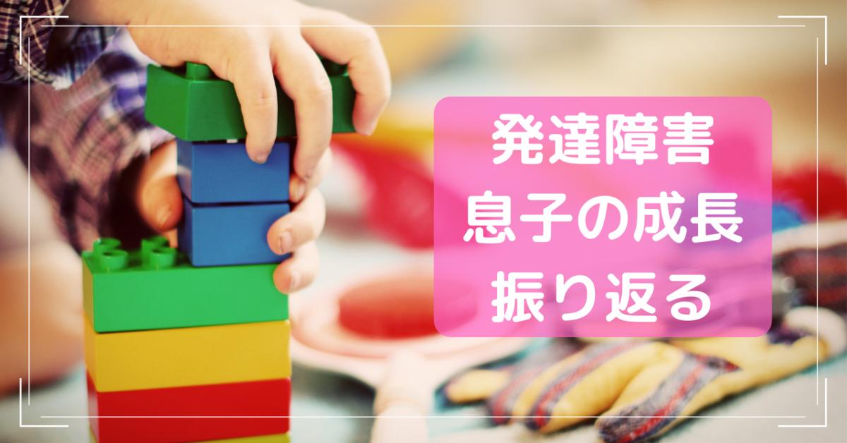 f:id:happy-ao:20210121101801p:plain