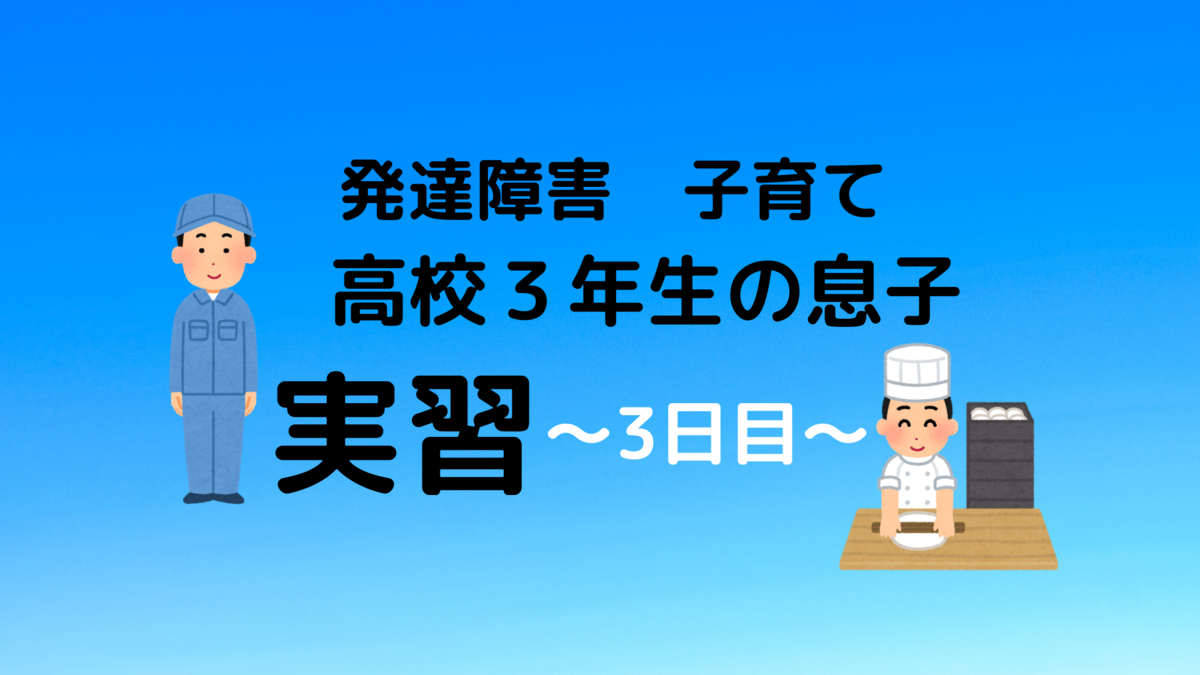 f:id:happy-ao:20210121102436p:plain