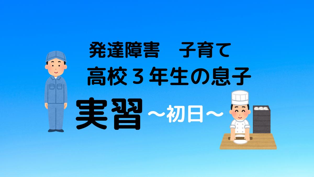 f:id:happy-ao:20210121102618p:plain