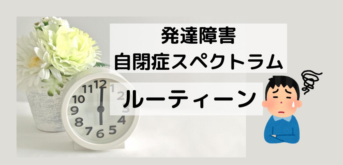 f:id:happy-ao:20210121103220p:plain