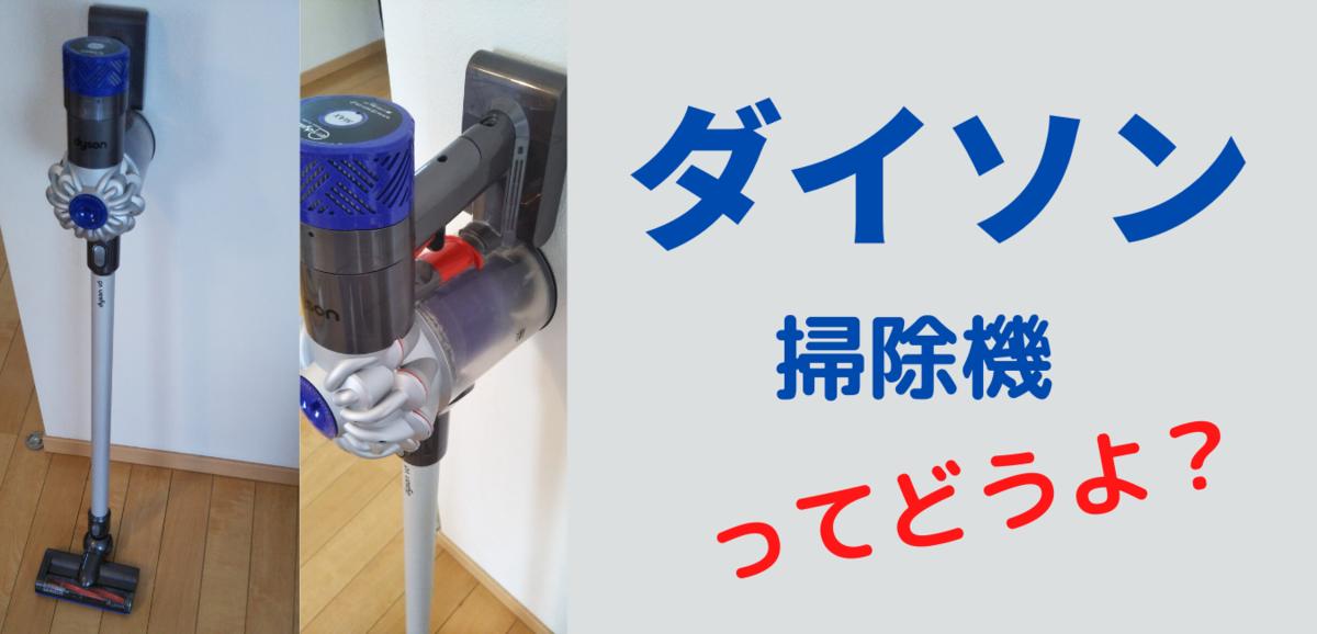f:id:happy-ao:20210121104646p:plain