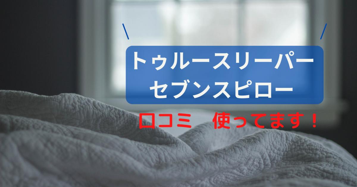 f:id:happy-ao:20210121105234p:plain