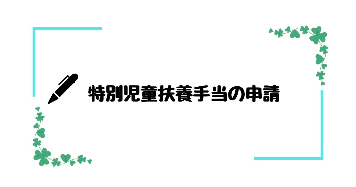 f:id:happy-ao:20210205174828p:plain