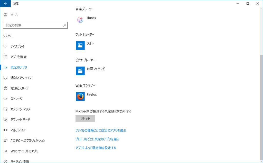 f:id:happy-applications-maker:20170123213554p:plain