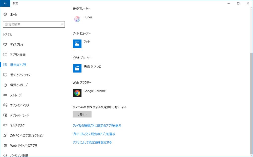 f:id:happy-applications-maker:20170123214420p:plain