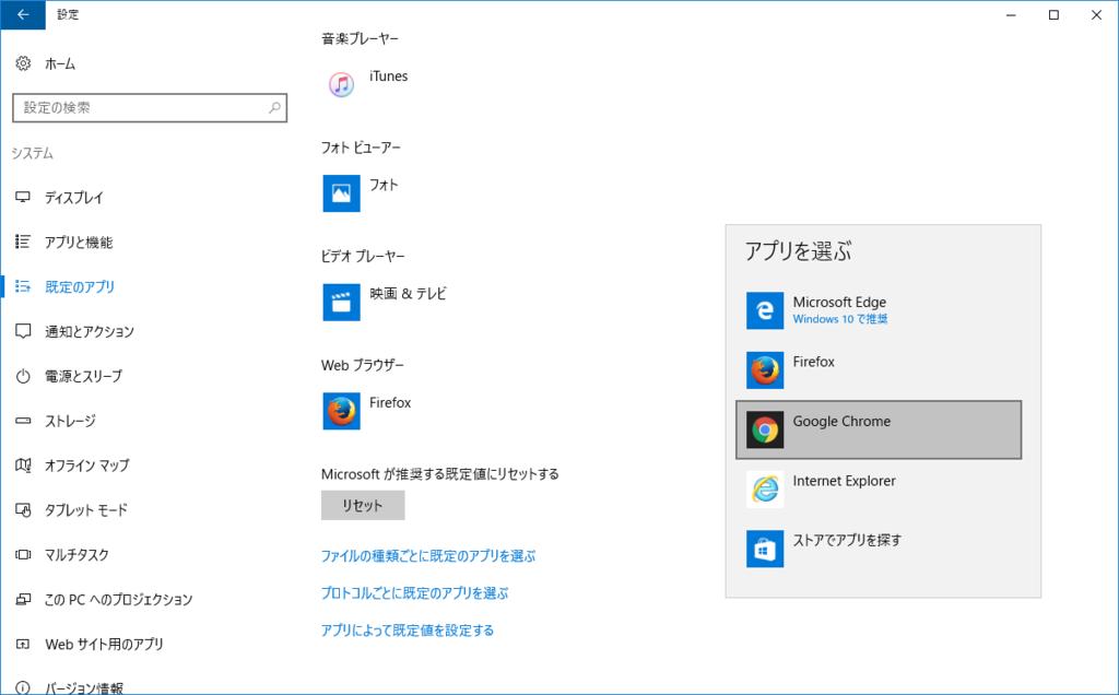f:id:happy-applications-maker:20170123214934p:plain