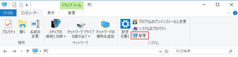 f:id:happy-applications-maker:20170413143516p:plain
