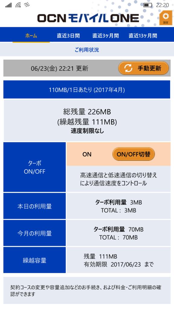 f:id:happy-applications-maker:20170623224122p:plain