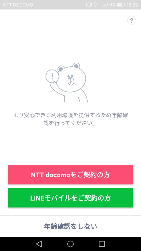 f:id:happy-applications-maker:20170702172759p:plain