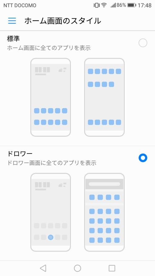 f:id:happy-applications-maker:20170708175126j:plain