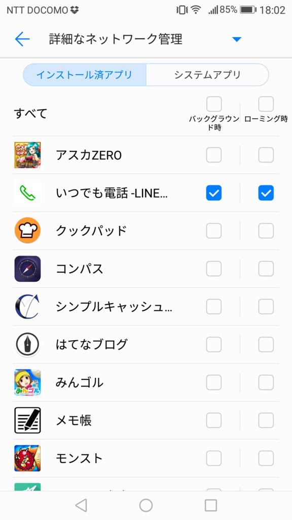 f:id:happy-applications-maker:20170708180646p:plain