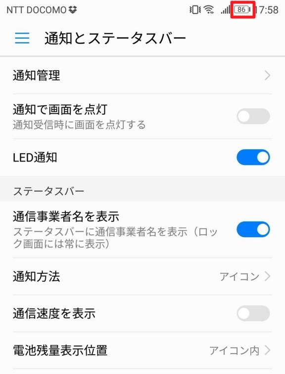 f:id:happy-applications-maker:20170708225333j:plain