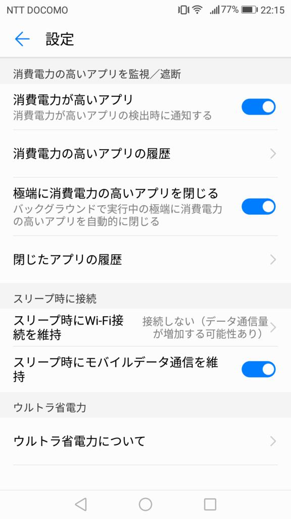 f:id:happy-applications-maker:20170723221834p:plain