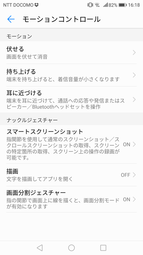 f:id:happy-applications-maker:20170918161838p:plain