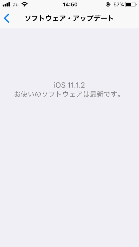 f:id:happy-applications-maker:20171118171228p:plain