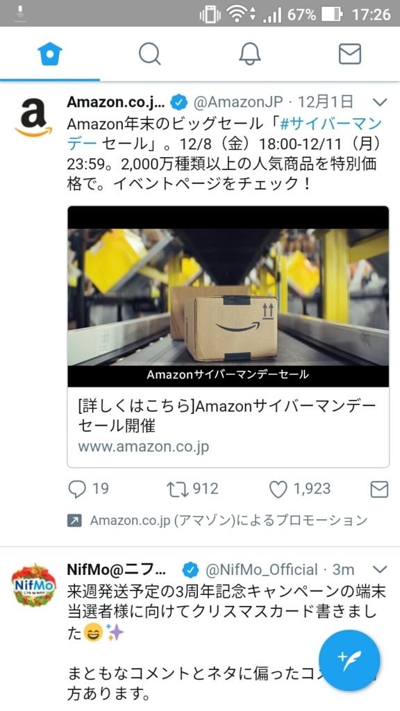 f:id:happy-applications-maker:20171208172757j:plain