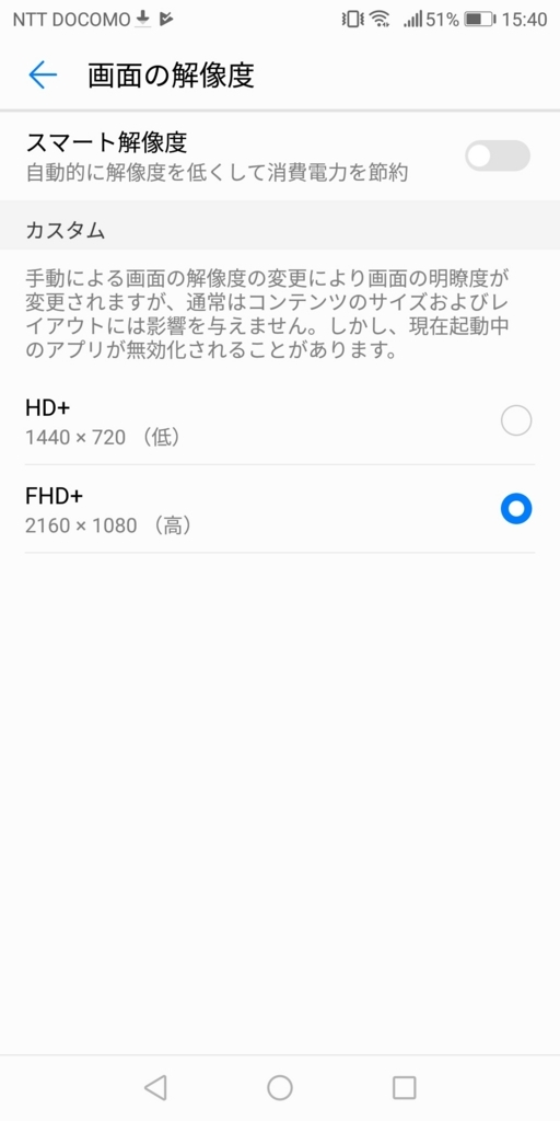 f:id:happy-applications-maker:20180417171403j:plain