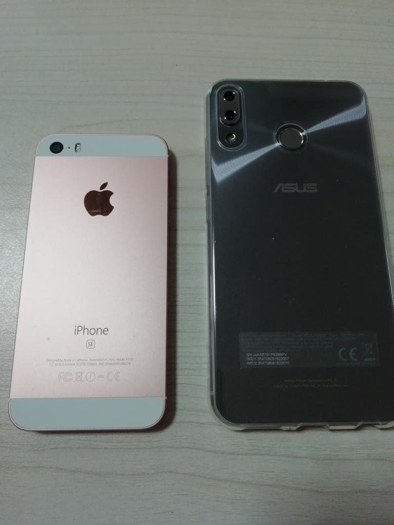 f:id:happy-applications-maker:20180518134338j:plain