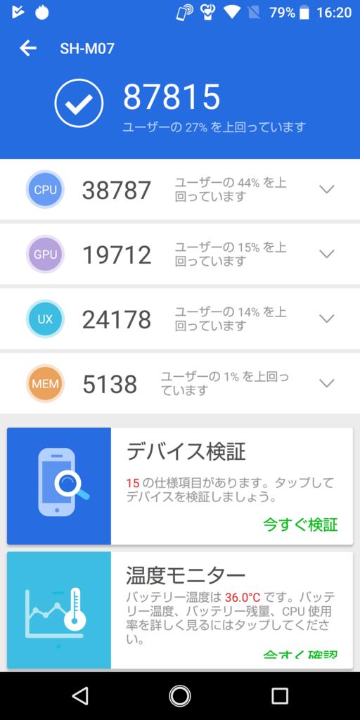 f:id:happy-applications-maker:20180623202026p:plain