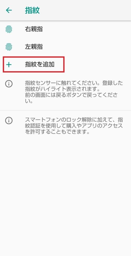 f:id:happy-applications-maker:20180625142637j:plain