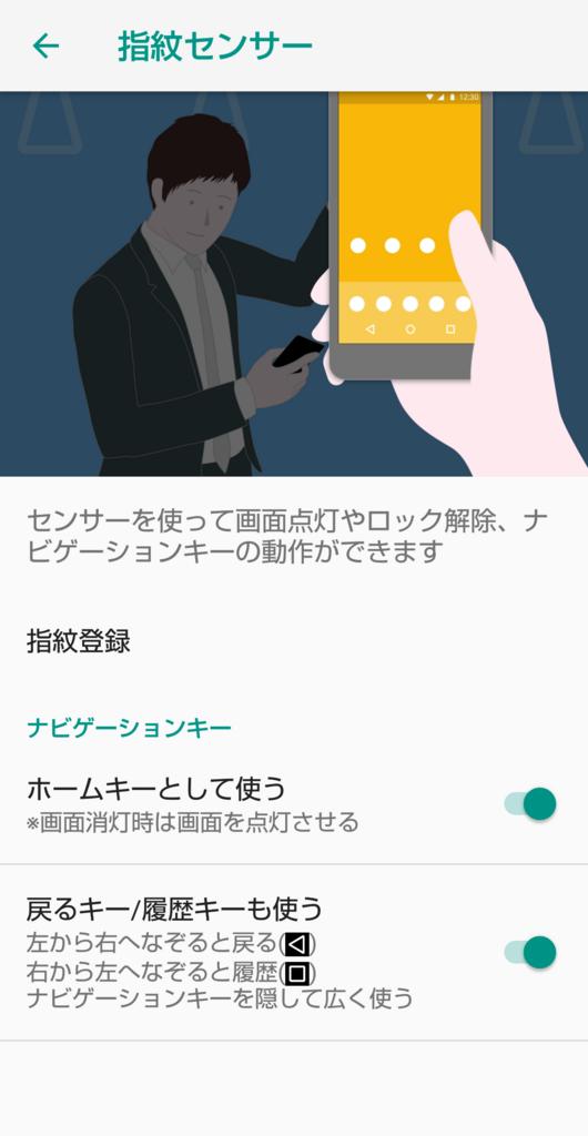 f:id:happy-applications-maker:20180625143427p:plain