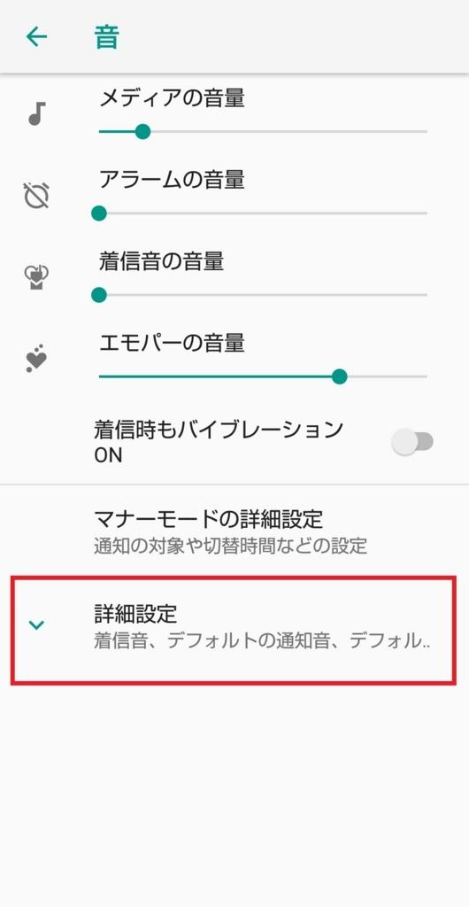 f:id:happy-applications-maker:20180625144402j:plain