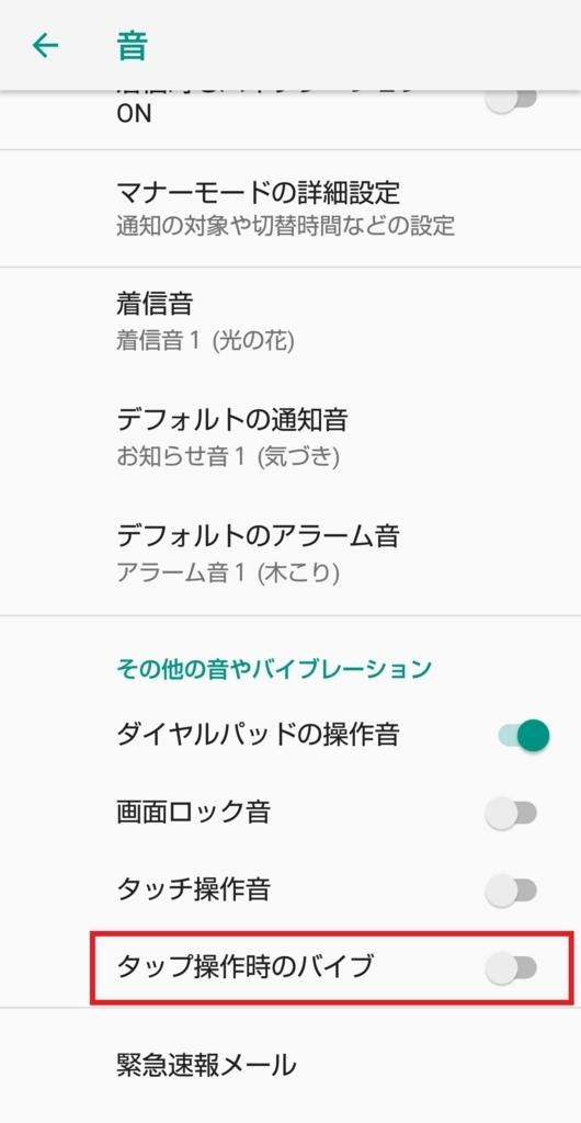f:id:happy-applications-maker:20180625144459j:plain