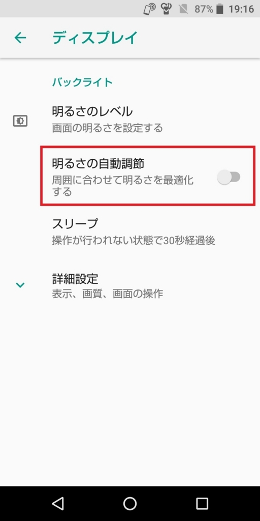 f:id:happy-applications-maker:20180625151906j:plain