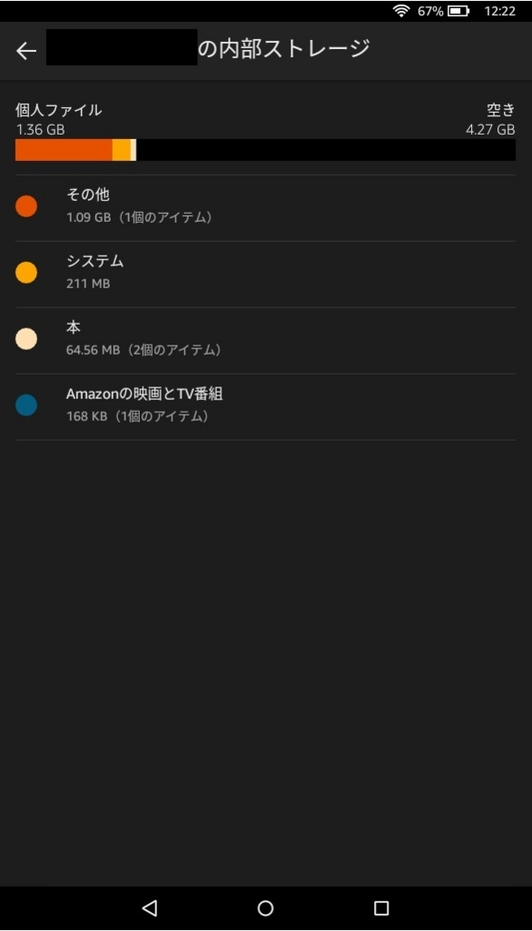 f:id:happy-applications-maker:20180719140041j:plain