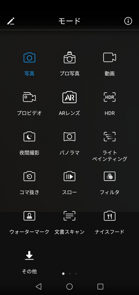 f:id:happy-applications-maker:20180730173122j:plain