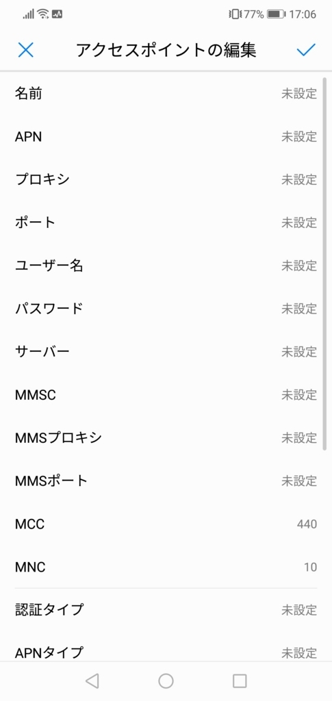 f:id:happy-applications-maker:20180802172001j:plain