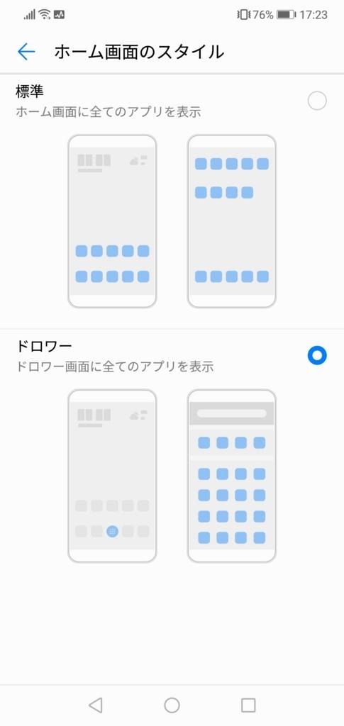 f:id:happy-applications-maker:20180802172507j:plain