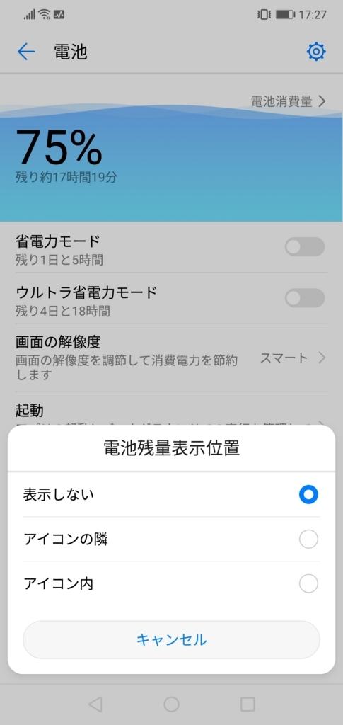 f:id:happy-applications-maker:20180802173107j:plain