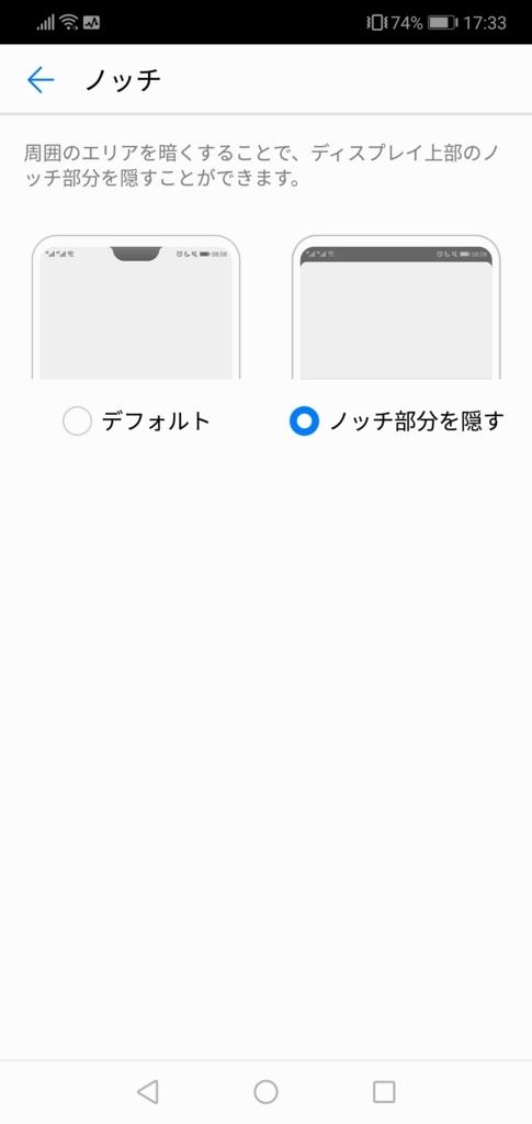f:id:happy-applications-maker:20180802173633j:plain