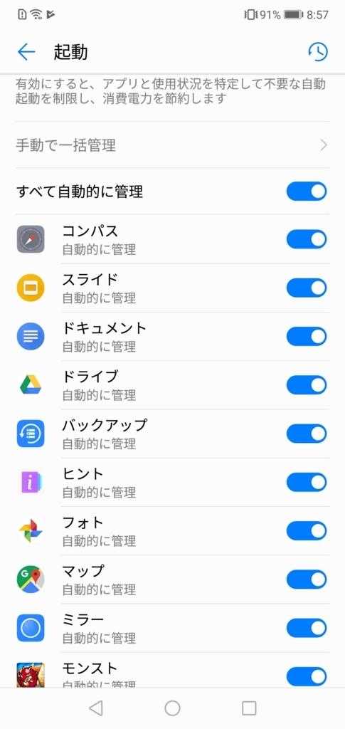 f:id:happy-applications-maker:20180802174105j:plain