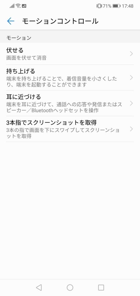 f:id:happy-applications-maker:20180802174956j:plain