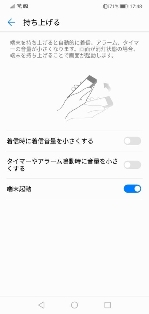 f:id:happy-applications-maker:20180802175045j:plain