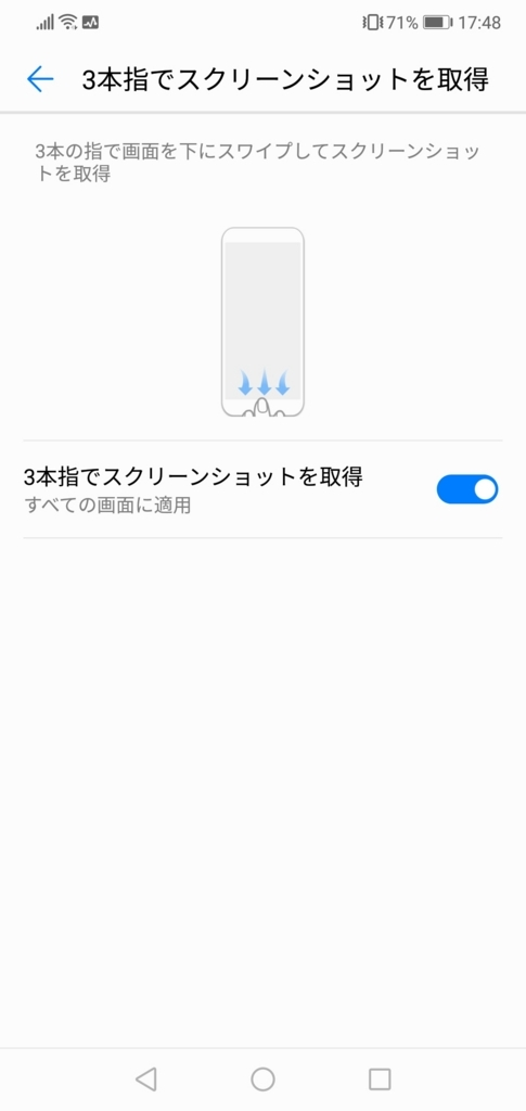 f:id:happy-applications-maker:20180802175309j:plain